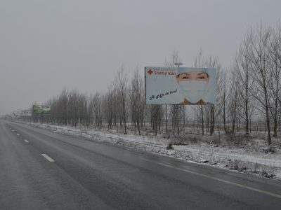 Panou publicitar de tip unisign la intrare în oraș dimensiuni mari